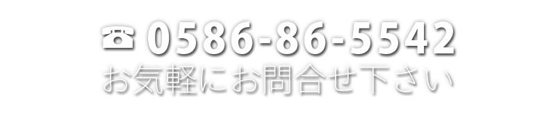 g-taiken_l02